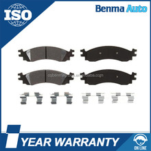 Hot selling American car spare parts front disc brake pad D1158