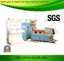 SJ-45*2 Ruian Sanyuan Brand Stretch Film and Cling twin stretch film extruder set