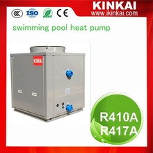 Standard and hot sale air source heat pump for swimming pool,swimmimg pool heater