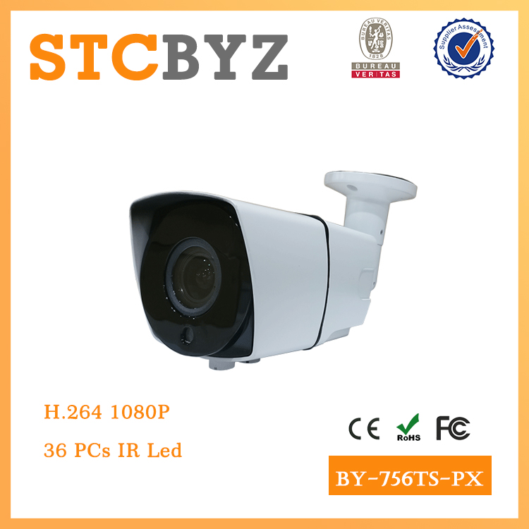 HD IP66 waterproof 1080p 2mp bullet CCTV poe ip camera