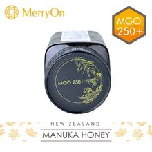 MerryOn - 100% Pure New Zealand best selling bee mgo 550 0.5kg alibaba australia super grade vital honey with high quality