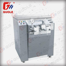 High pressure milk homogenizer used in milk and yogurt process