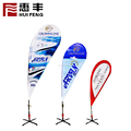 Factory supply election national outdoor banner