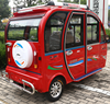High quality three wheel tricycle for passenger DOT approved/Closed Body 3 Wheel Car for Passenger 600CC or 250CC watercooling