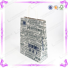high quality craft branded retail paper bag