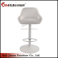 China Supplier High Quality Commercial Furniture Simple Design Bar Stool