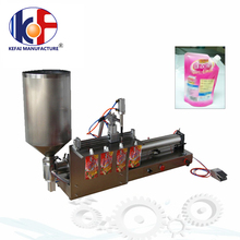 hot sale stand up pouch with spout filling machine food packaging bag/rotary stand up pouch filling sealing mach filling machine