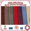 /product-gs/polyester-suede-leather-car-seat-upholstery-fabric-turkey-60309231861.html