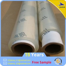 TPU Hot Melt Adhesive Film For Seamless Pockets With Great Price