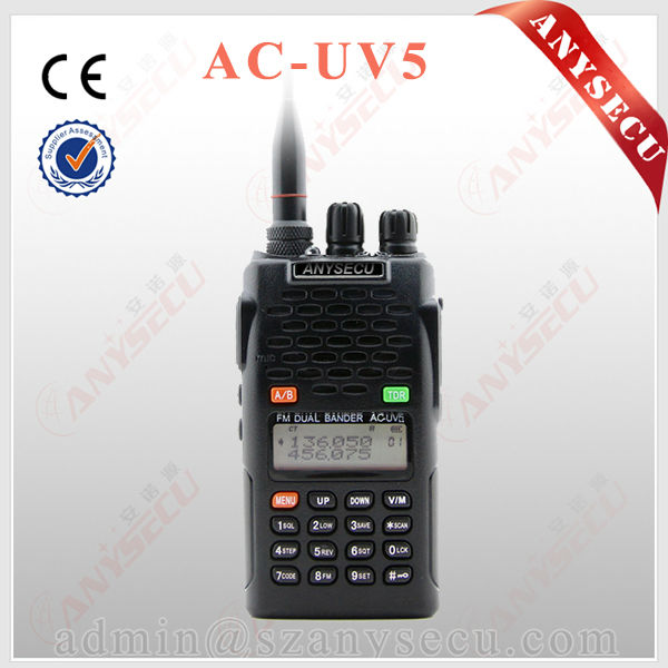 UV dual band AC-UV5 Wide/Narrow Band radio receiver