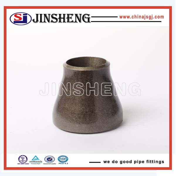 ANSI B 16.9 carbon steel concentric reducer supplier