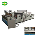 Coreless toilet paper making machine for sale
