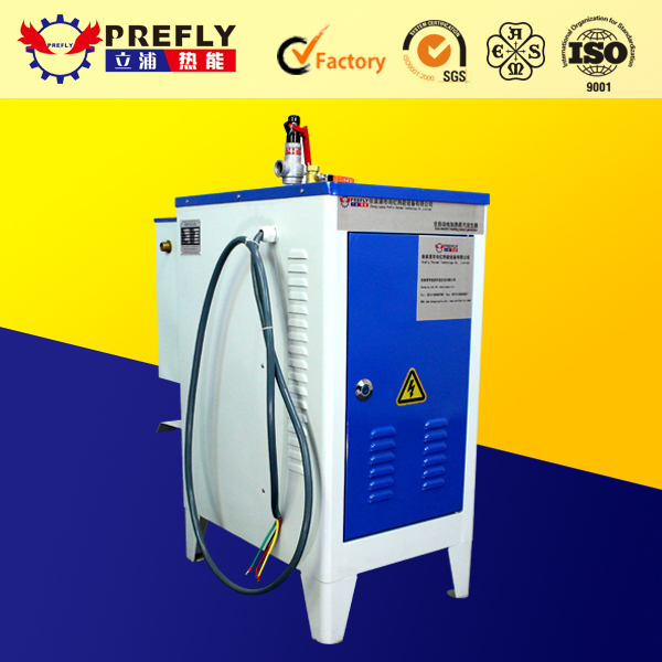 Small Vertical Electric Steam Boiler Price