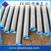 5.8m length q195 q235 seamless steel pipe steel pipe