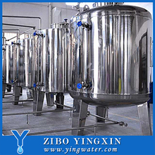 Alibaba China Well Seawater Filter System / Medical Water Purification Equipment