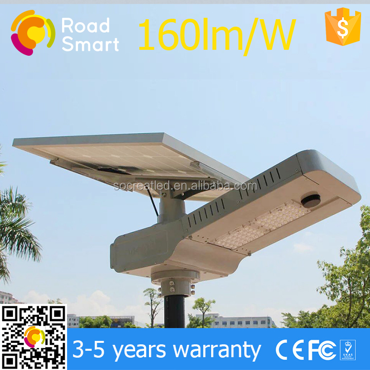 5 Years Warranty High Quality integrated 15w 20w 30w 40w 50w solar street led light all in one lamp
