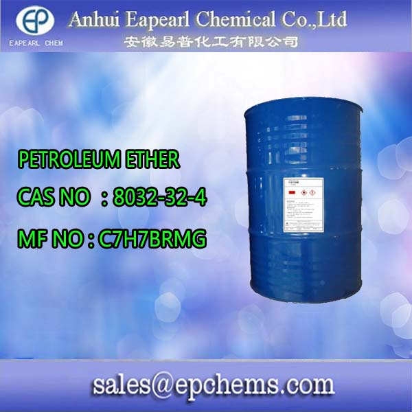 Hot sale petroleum ether petroleum resin c5 sk-120