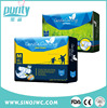 Competitive Price Good comfortable pampering supplier of disposable diaper