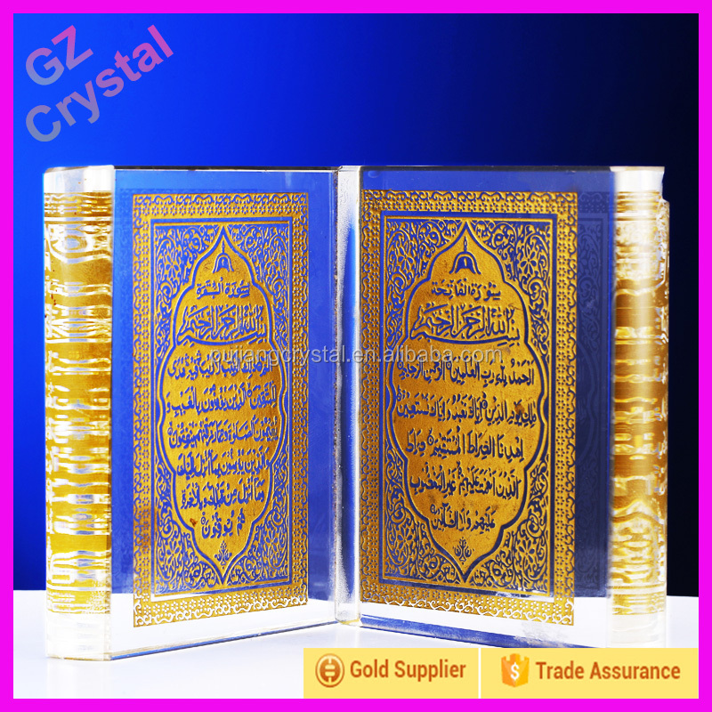 Elegant Golden Engraving Islamic Book Crystal Wedding Gifts For Guest Takeaway Souvenir