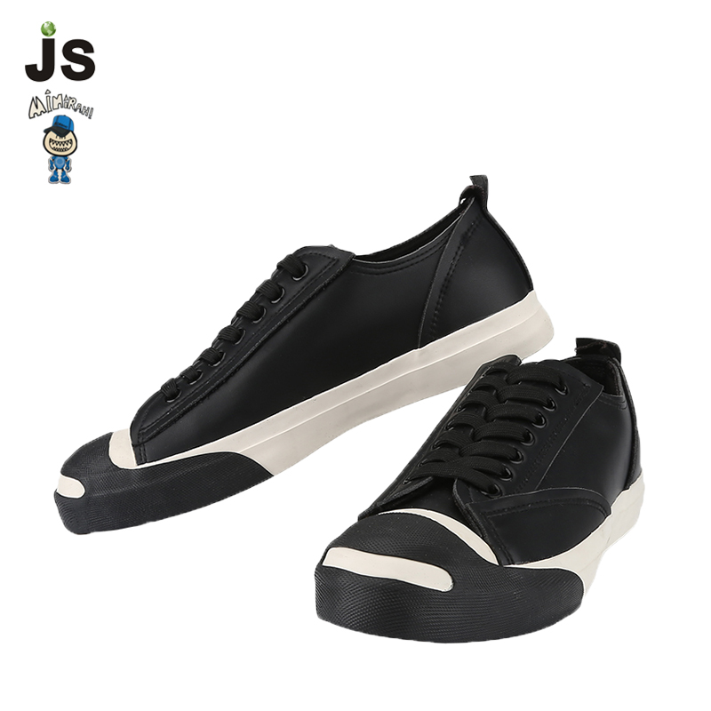 Classica Black Shoes Men Casual Sneakers 2017 Easy to Match