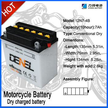 General Lead Acid Motorcycle Battery YB7L-B for 12V 6ah