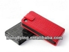 Brand new factory price covers phone case for iphone5;iphone5 luxury leather case cover