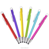 hot sale high quality touch screen pen