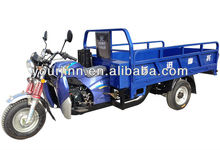 Cheaper 150cc cargo tricycle for promotion