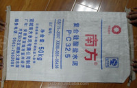 China top pp woven cement bags manufacturer