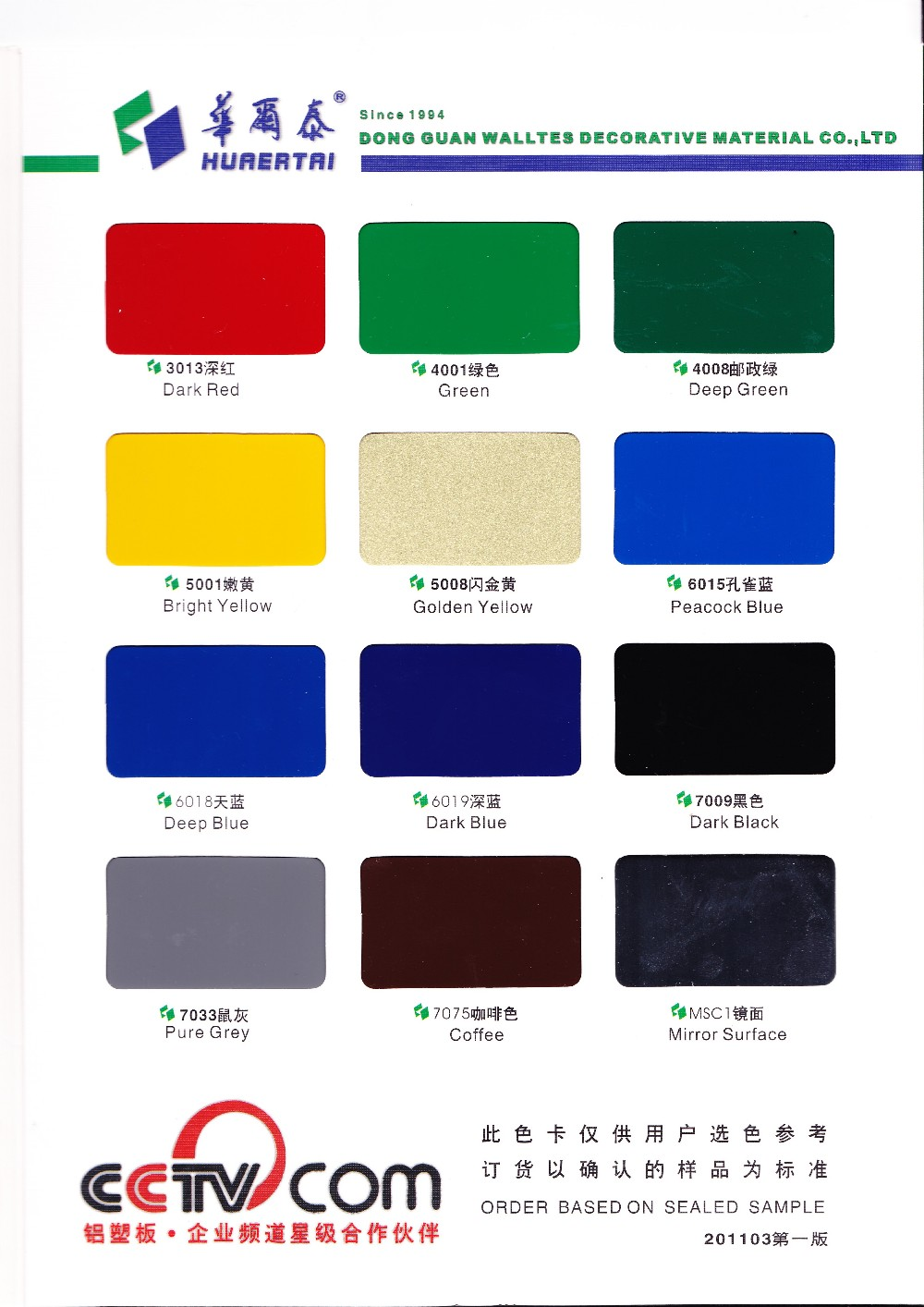 Color coated good price aluminum cladding manufacturer
