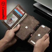 2017 Newest Design Pu Leather Universal Mobile Phone Pouch Case For Iphone 7
