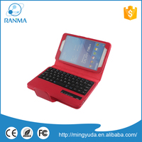 New Arrived universal 7 inch keyboard leather case for tablet pc