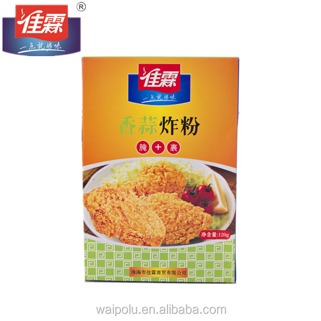 120G garlic flavor fried flour frying powder