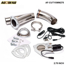 AUTOFAB - 2.75&quot; Electric Cutout/E-Cut Out Valve System <strong>W</strong>/O Remote for Exhaust Catback/Downpipe AF-CUTYXMM275