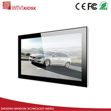 wall mount digital photo frame kiosk reporting information touch kiosk