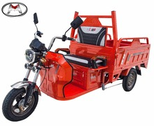 Cheap Durable Tipper Electric Tricycle Operated By Battery