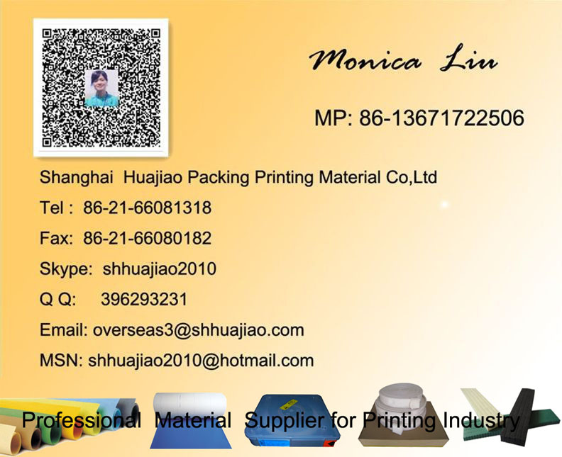 GTO52/MO/SM 74/ SM 102/XL75/XL105 Heidelberg Ink Duct Foil for Offset Printing Machine