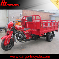 Four rear wheel motorcycle/5 wheel tricycle manufacturer China