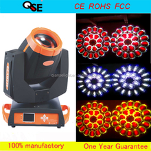Dual prisms gobos 230W 7R moving head ce rohs fcc beam light