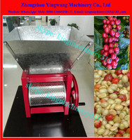 Professional coffee fruit pulping machine
