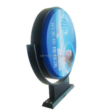 Hotsale Outdoor LED Advertising Display, Acrylic Vacuum Forming Rotating Display Light Sign Board