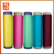 Factory Supplier Manufactures Lanyard Dty Polyester Yarn