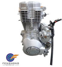 Most popular vertical 167fmm 250cc motorcycle engine for sale