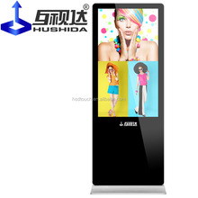42inch stand touch screen kiosk digital signage media player