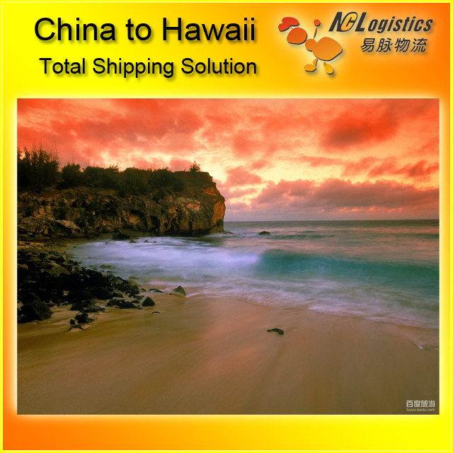 sea freight from Shunde to Hilo,HI