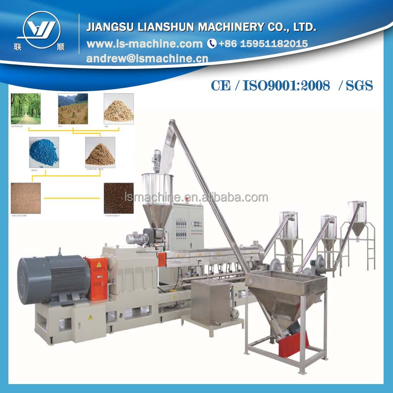 High quality wpc profile production line