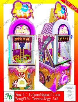 2017 most popular product kids gift machine coin operated game machine