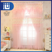 Professional design dust proof blackout wall curtain for meeting room