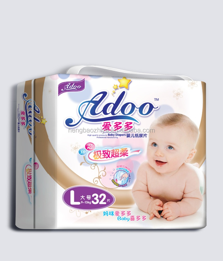 High Absorption Soft Breathable Disposable Comfortable Baby Diapers sleepy baby diaper manufacturers in china