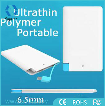 Promotional power bank,newest power bank charger ,2600mah power bank credit card
